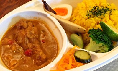 タイ風チキンカレー